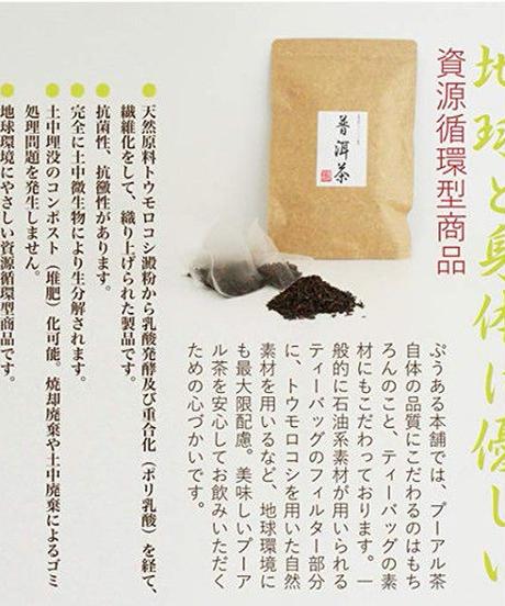 【5点セット】JCぷうあるちゃ101シリーズ(茶葉)