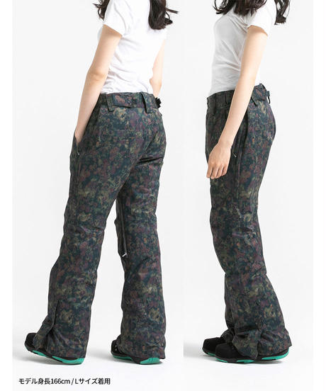 Stretch Straight Pants - Forest