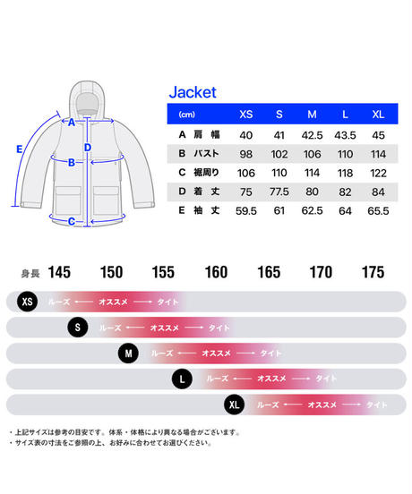 Bicolor Jacket - Red/White