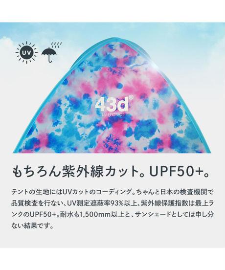 ポップアップテント -ワイドサイズ 3-4人用 / TIE DYE