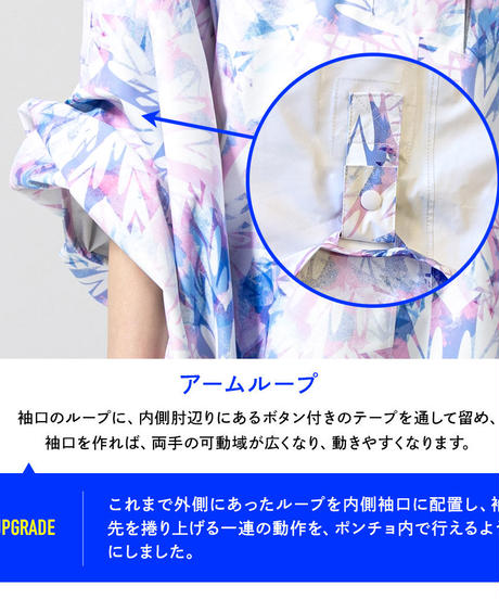 43DEGREES レインポンチョ - Tie dye A
