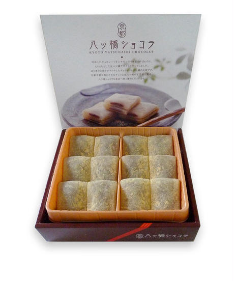 【まとめ買いでお得 10%OFF】八ッ橋ショコラ 12枚入 × 5セット