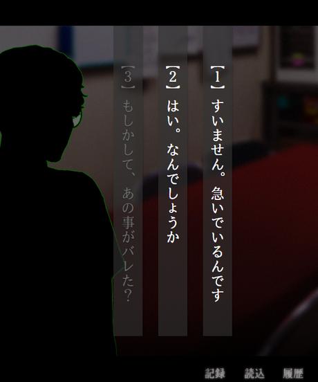 【Windows版】アパシー学校であった怖い話極