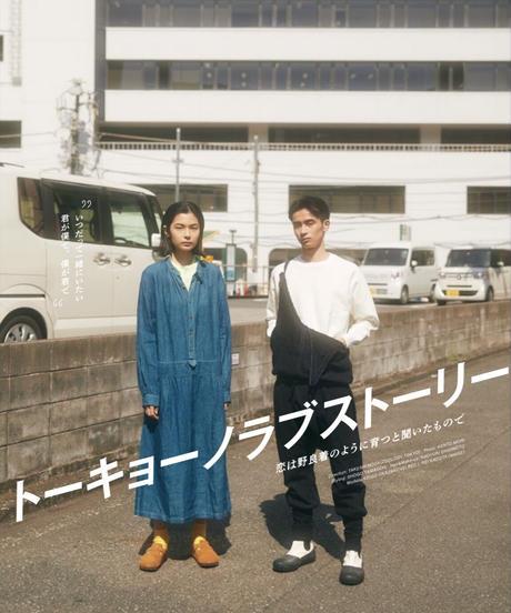 ノラふくリネンワンピース・淡藍染 38号