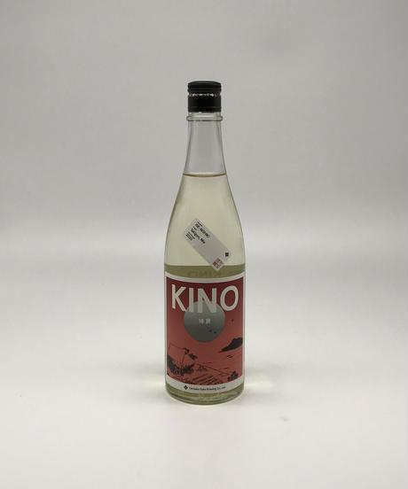 【日本酒】帰農~KINO~〈720ml〉