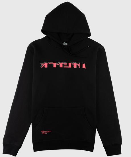 OFFICIAL Spirit Into Matter Hooded Sweatshirt (Black)