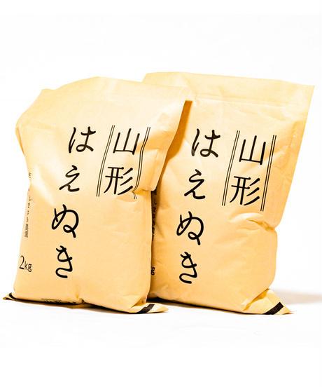 山形はえぬき4kg(2kg×2袋)