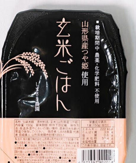 つや姫玄米パックご飯12P【栽培期間中 農薬•化学肥料不使用】