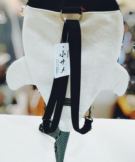KASEI/カセイ  1712-B243 タタミベリ 小サメ リュック (チョコミントMix)