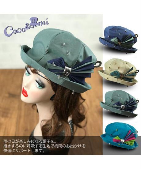 Coco&Ami/こことあみ HAT-PCCP2009TQ 【雨の日帽子】ぴっちちゃっぷ(ターコイズ)