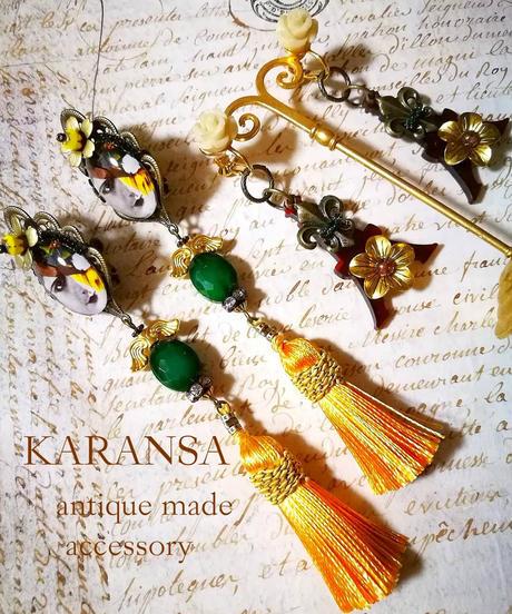 KARANSA/カランサ KE-32 アクトレス・イエロー イヤリング