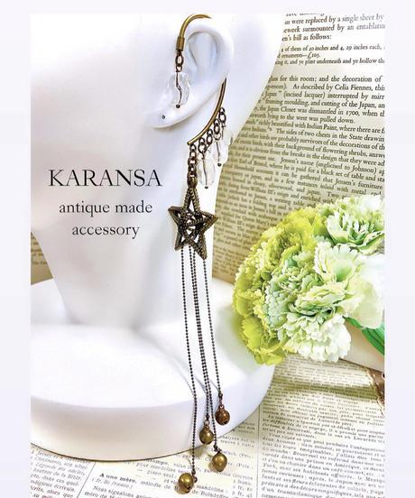 KARANSA/カランサ   K F-48《スター⭐︎クリスタル》 チベット水晶イヤーフック