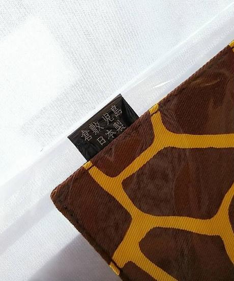 KASEI/カセイ 2112-X301  携帯マスクケース(キリン)