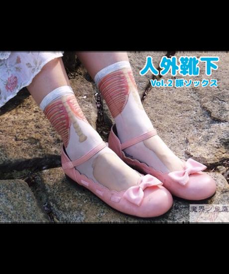 魔界ノ風鷹/マカイノカゼタカ K7 人外靴下(豚ソックス)