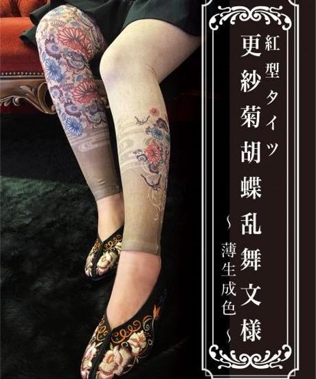 estrelleas/エストレージャス 紅型柄レギンス/更紗菊胡蝶乱舞文様~薄生成色~