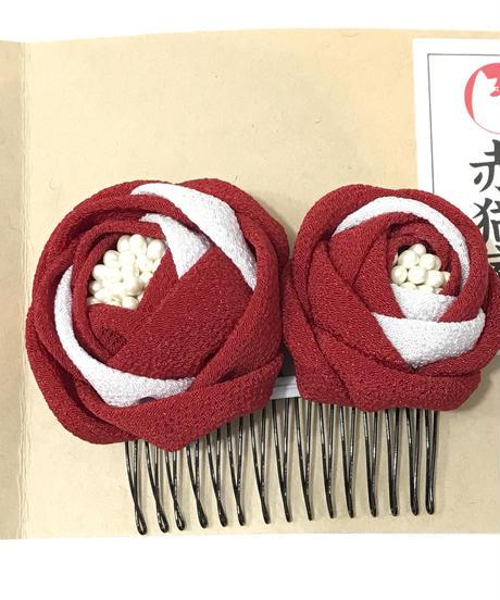 赤猫家/あかねこや 椿の二連コーム/緋ak-137