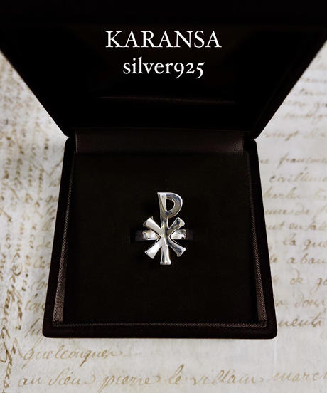 KARANSA/カランサ KSV-4《クリスモン》silver925  シルバーリング size12号