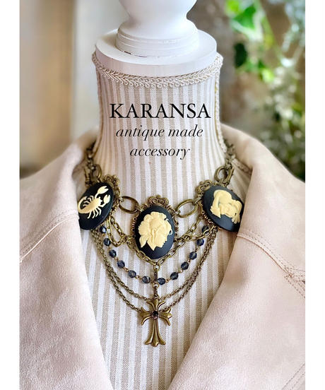 KARANSA/カランサ KN-188 《星座のカメオ》 3WAYネックレス