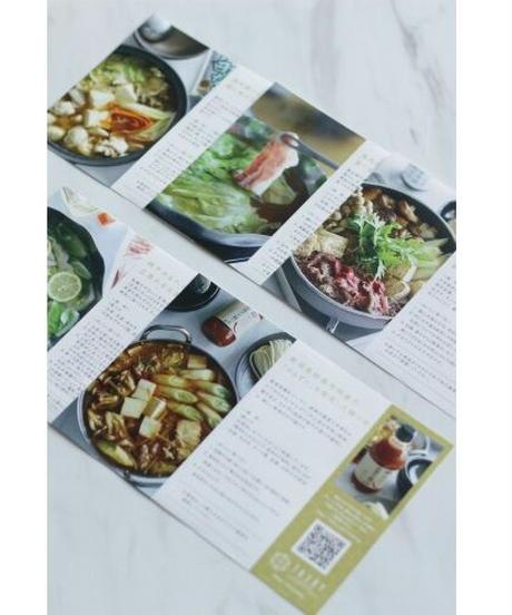 ご当地鍋スープ5種セット※ギフトセット