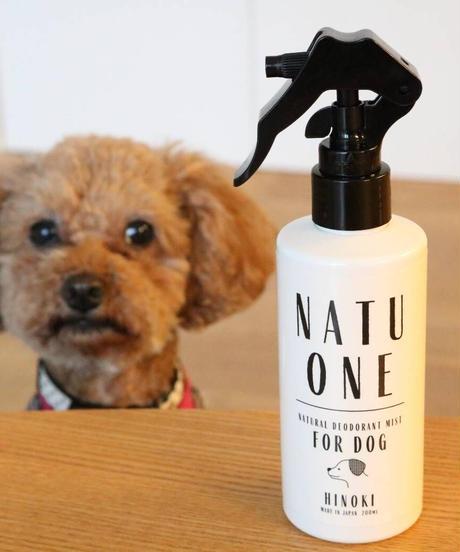 愛犬用 消臭・除菌スプレー「NATUONE(ナチュワン)FOR DOG」200ml