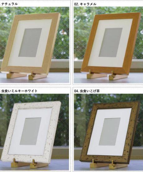 内田新哉版画「木曜日」