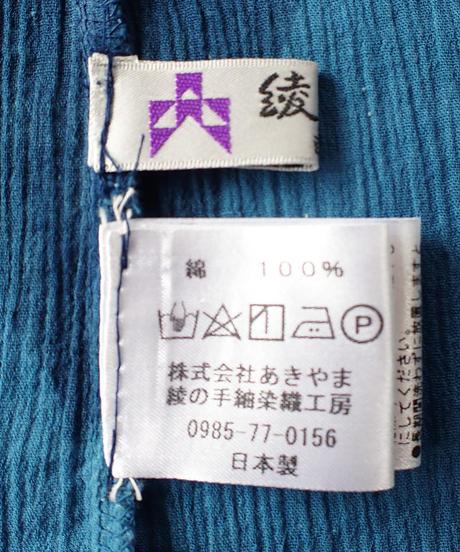 天然藍染め楊柳ブラウス(短・板締め)