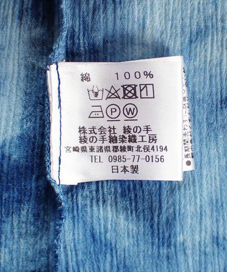 天然藍染め楊柳ブラウス(長・この花絞り)