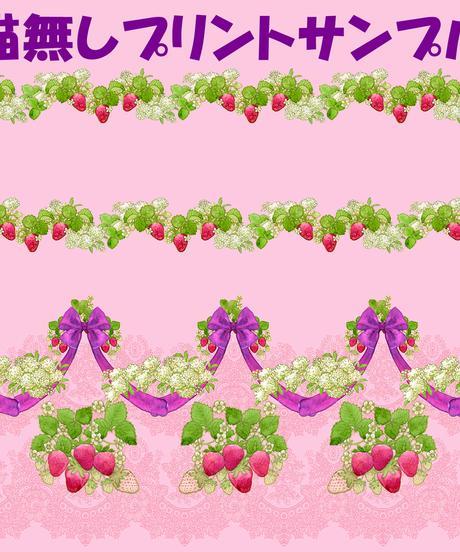 [Baroque]  Baroque x Sakizo Strawberry field's Cats ~イチゴ畑の猫たち~ ジャンパースカート【ご予約商品】