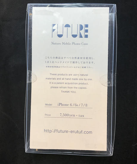 【FUTURE】Nature Mobile Phone Case<i Phone6/6s/7/8>FT-N7-57