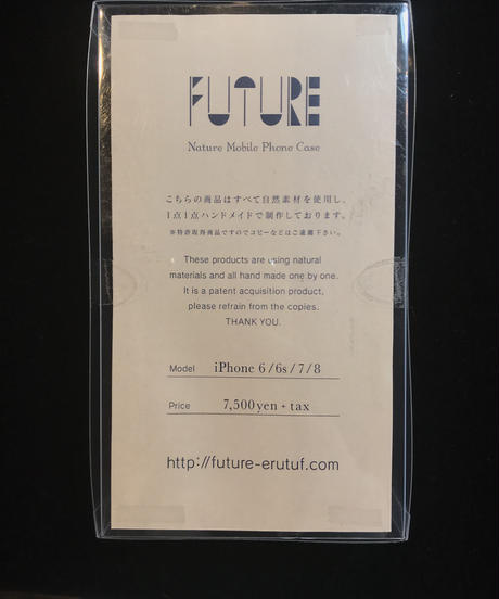 【FUTURE】Nature Mobile Phone Case <i Phone6/6s/7/8> FT-N7-67