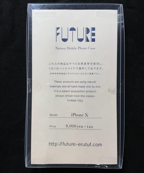 【FUTURE】Nature Mobile Phone Case <i Phone X>FTR-X-07