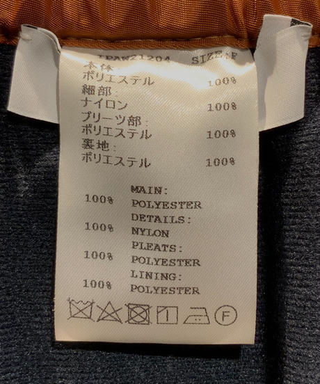 ◆NEW◆[IN-PROCESS Tokyo]ボアライナープリーツスカート【ブラック×ネイビー】