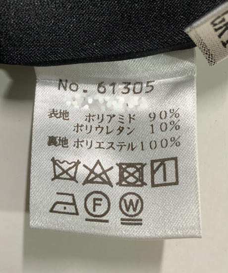 ◆NEW◆[GEY GRY]フレアスカート【グリーン】