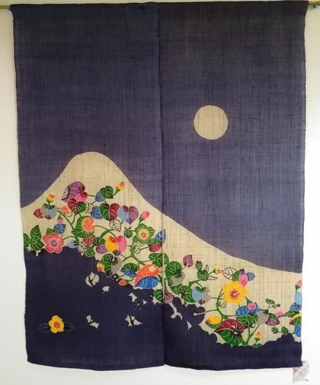 暖簾 ゆうな満月