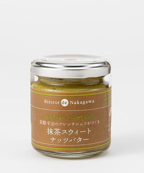 抹茶スウィートナッツバター