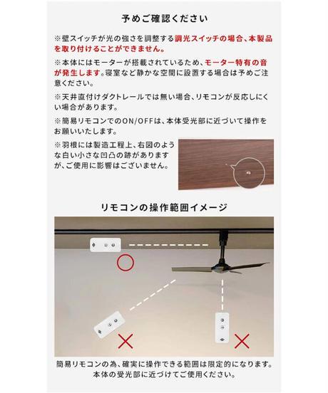 BRID GENERAL DUCT RAIL FAN WOOD ダクトレール ファン ウッド 2台セット (ウッド_ナチュラル)