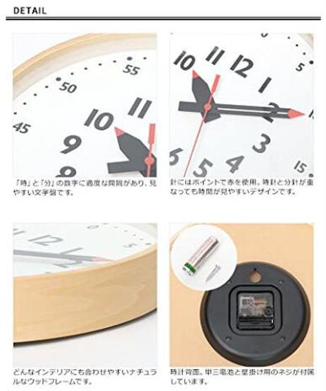 Lemnos ふんぷんくろっく L(fun pun clock)/レムノス