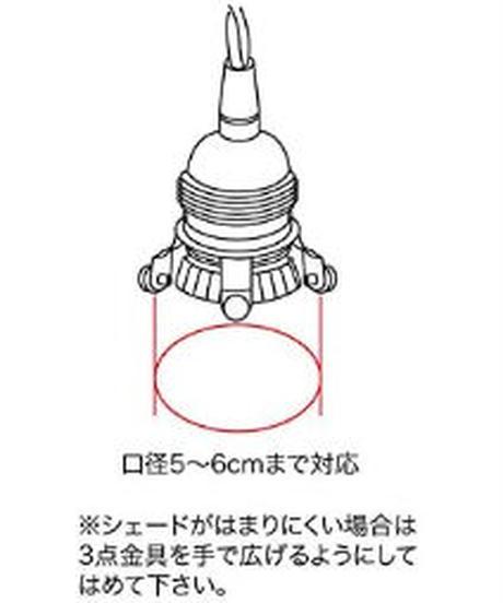 アクシス/Homestead+照明+ペンダント E26用 BR 100cm(シーリングカバー付)+HS2175