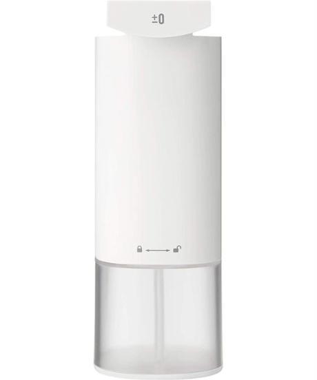 ±0 プラスマイナスゼロ オートディスペンサー(液体)ホワイト ZBD-E012(W)