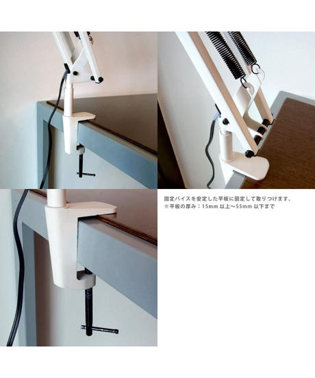 ART WORK STUDIO Snail desk-arm light  LED電球付属モデル AW-0369E