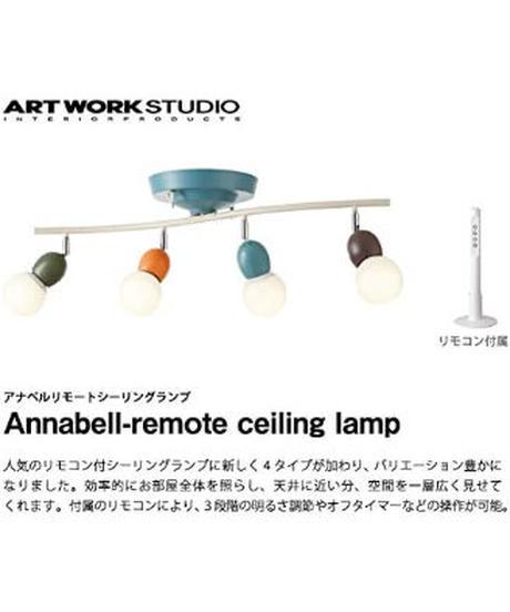 ART WORK STUDIO アナベルリモートシーリングランプ [白熱球付属] AMX(アッシュミックス) AW-0323V