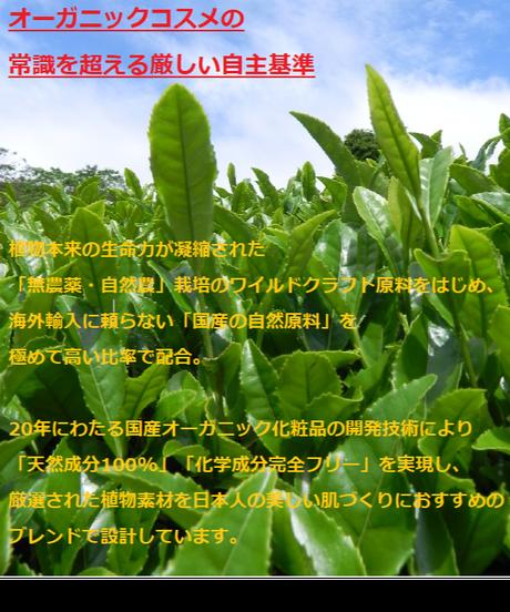 QUON(クオン) インデプスエッセンス 20ml