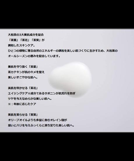 QUON(クオン) ベアスキンハーモナイザー フェイスミスト 100ml