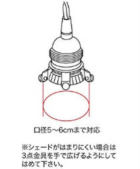 アクシス/Homestead+照明+ペンダント E26用 BR 100cm +E26+ペンダント灯具+HS2172