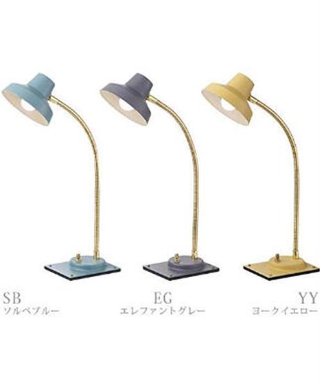 ART WORK STUDIO Madison-LED desk light SB マディソンデスクライト