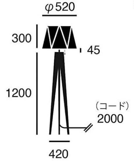 アートワークスタジオ エスプレッソ2フロアーランプ AW-0572Z-GY (グレー) 【ランプ別売】(グレー) 【LEDランプ】