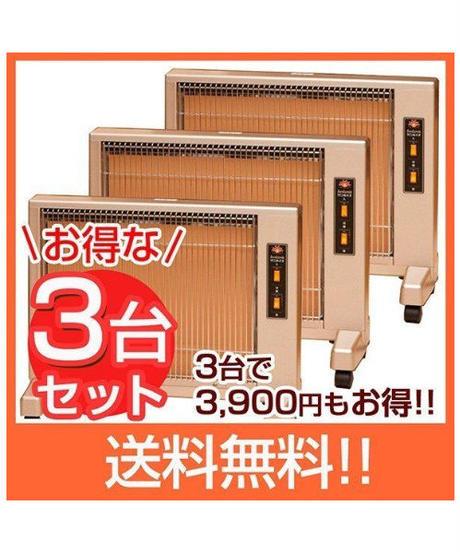 パネルヒーター 遠赤外線 3台で3,900円お得!サンルミエ キュート (パールゴールド)×3台セット
