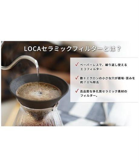 【LOCA】スタイリッシュステンレスフレーム