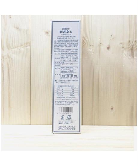 ビオネU 乳酸菌生産物質 300ml