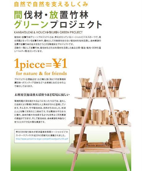山下工芸(Yamasita craft) 白竹角長弁当 大 32152000
